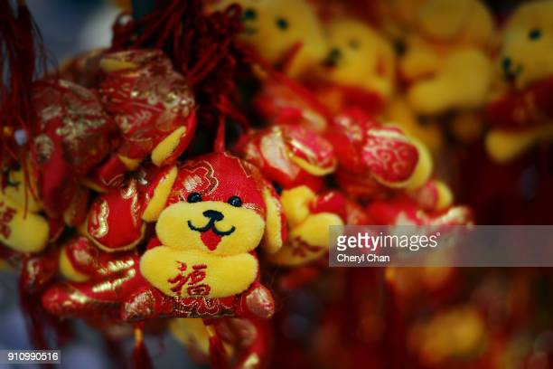 Year of Dog , Chinese New Year Decoration