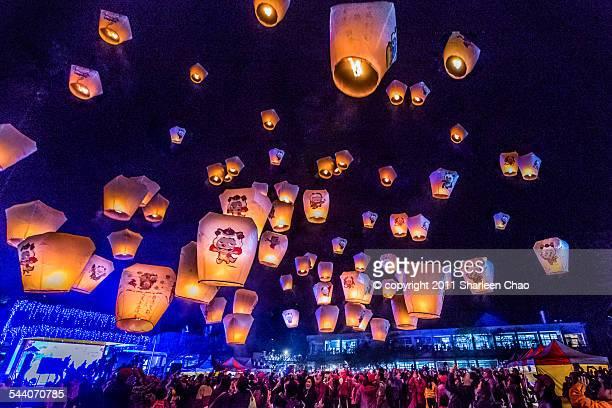 Year of Goat Sky Lanterns