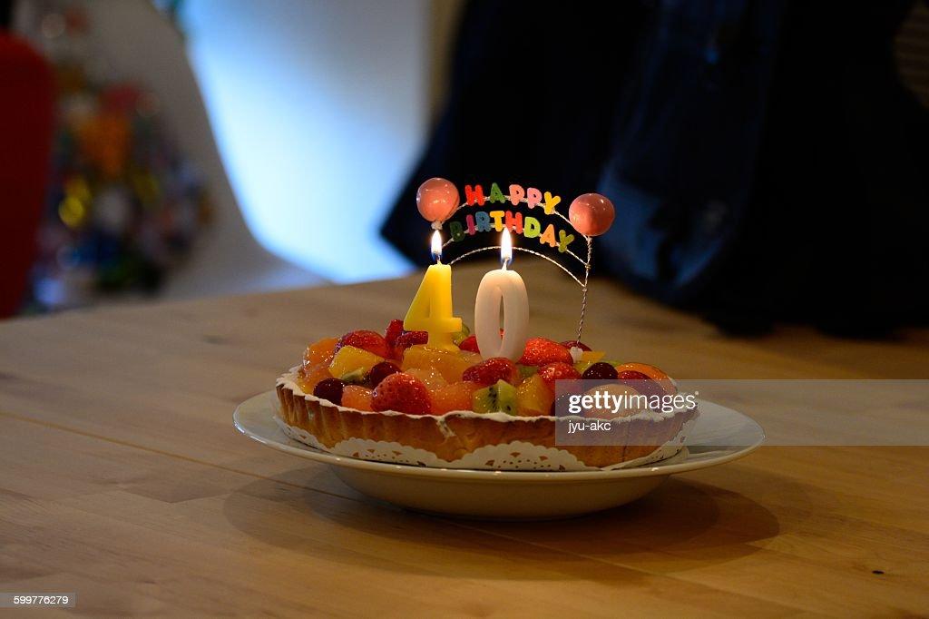 40 Year Old Birthday Cake Stock Photo