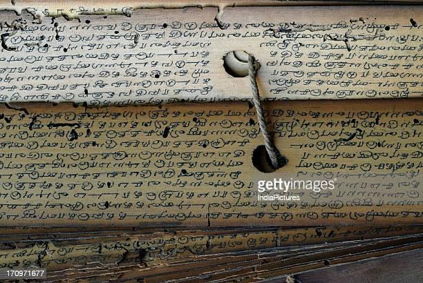 125 year old palm leaf manuscripts