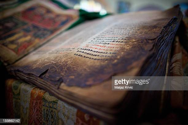 A 1000 years old Goat Skin Bible in the new St Mary Church of Zion in Aksum on January 25 2011 in Aksum Ethiopia