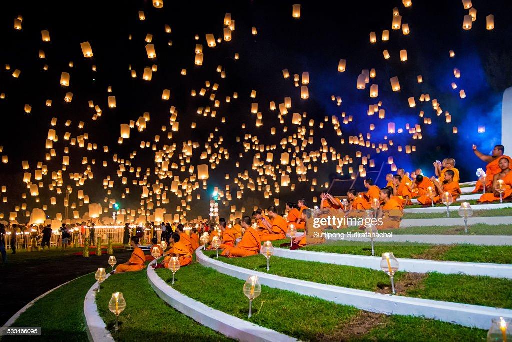 Yeepeng Festival : Stock Photo