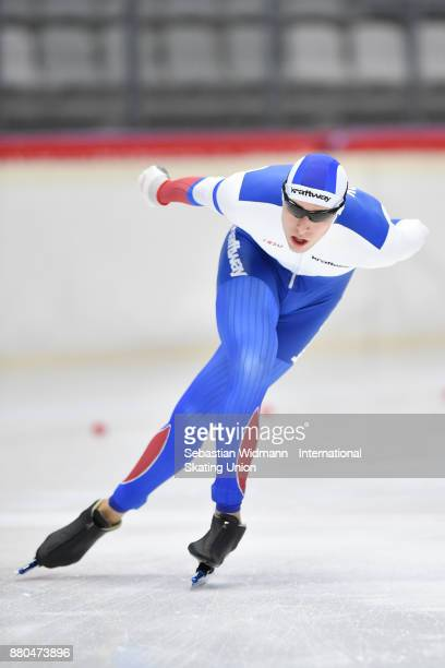 Yegor Yunin of Russia performs during the Men 1500 Meter at the ISU Neo Senior World Cup Speed Skating at Max Aicher Arena on November 26 2017 in...