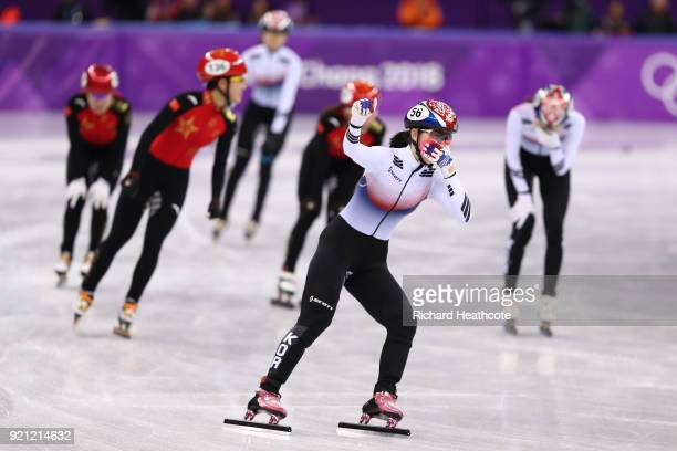 Yejin Kim of Korea celebrate winning the gold medal during the Ladies Short Track Speed Skating 3000m Relay Final A on day eleven of the PyeongChang...