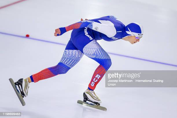 Yekaterina Shikhova of Russia competes in the Ladies 1500m during day 1 of the ISU European Speed Skating Championships at ice rink Thialf on January...