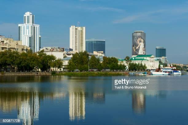 Yekaterinburg city center, Russia