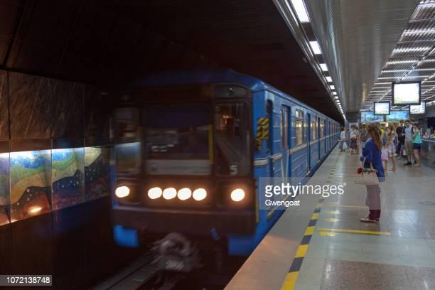 yekaterinburg metro - yekaterinburg stock pictures, royalty-free photos & images