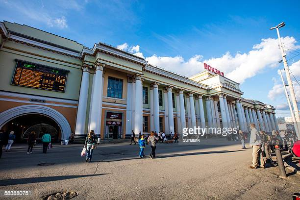 Yekaterinburg Train Station