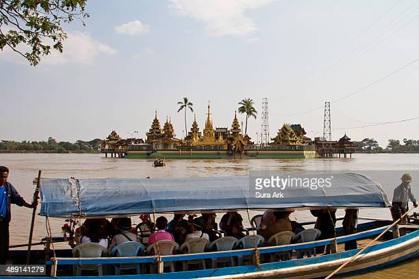 Yelè Paya at Kyauktan is 21 km south from Thanlyin or Tanyin , near Yangon, Myanmar. Legend has it that flood water never reaches its terrace. One...