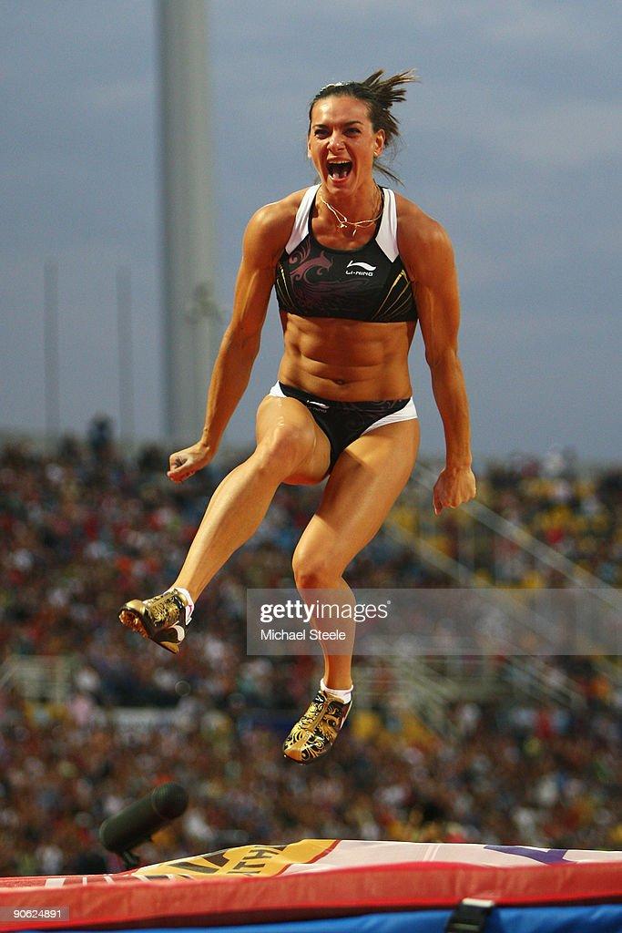 IAAF World Athletics Final - Day One