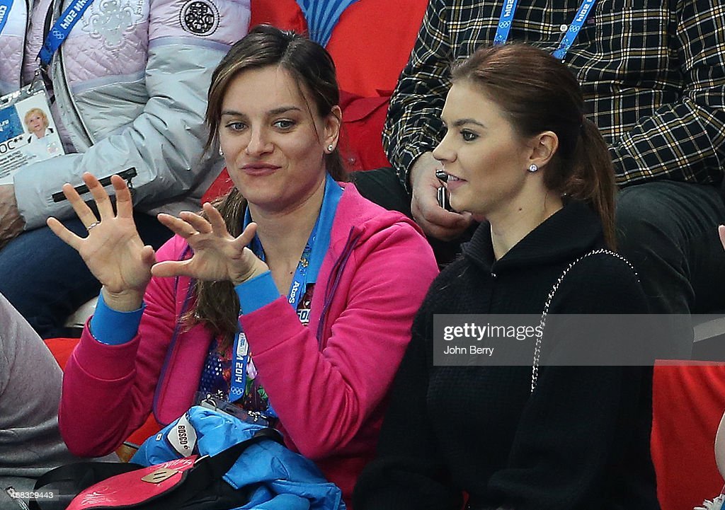 Royals at the Olympics - 2014 Winter Olympic Games : News Photo