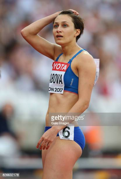 Yelena Ryabova of Turkmenistan in the heats of the women's 100m during day 2 of the 16th IAAF World Athletics Championships 2017 at The Stadium Queen...