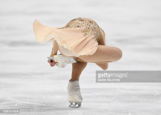 Yelim Kim of Korea competes in the Ladies Short Program during the ISU Four Continents Figure Skating Championship at the Honda Center in Anaheim,...