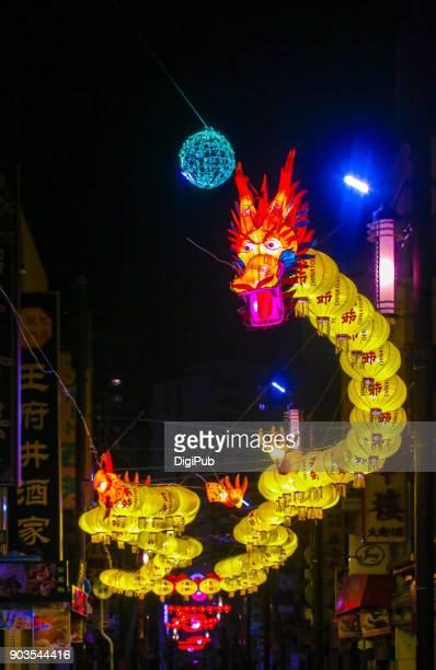 Yellow Chinese Dragon in Yokohama Chinatown