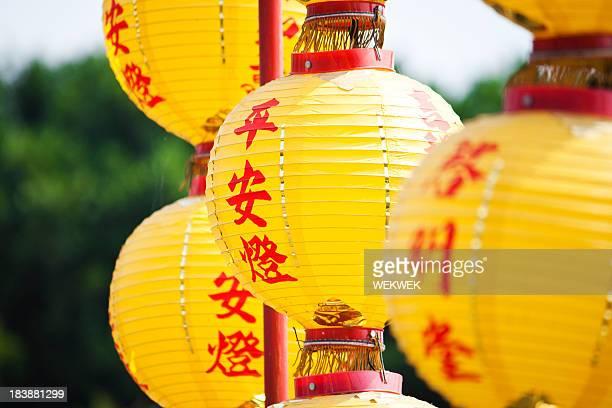 Yellow Paper Lanterns, Kaohsiung, Taiwan