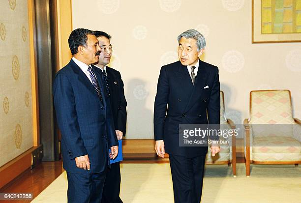 Yemen President Ali Abdullah Saleh and Emperor Akihito enter the room prior to their meeting at the Imperial Palace on March 15 1999 in Tokyo Japan