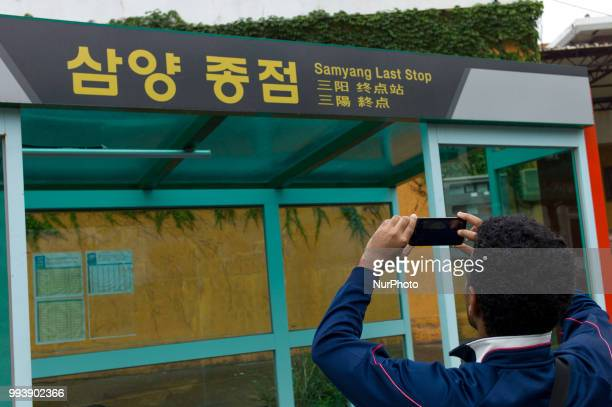 Yemen refugee Bakil takes pictures of the busstop signs at Jeju city in Jeju Island South Korea on July 08 2018 All Yemeni refugees cant read Hangul...