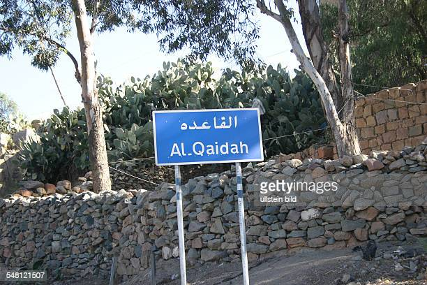 Yemen Taizz Tais Al'Qaidah - town sign of the village of Al'Qaidah