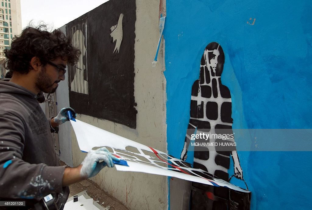 YEMEN-POLITICS-ART : News Photo