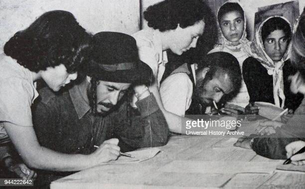 Yemeni Jewish immigrants learn Hebrew after arrival in Israel 1949 Yemenite Jews or Yemeni Jews are those Jews who live or once lived in Yemen The...