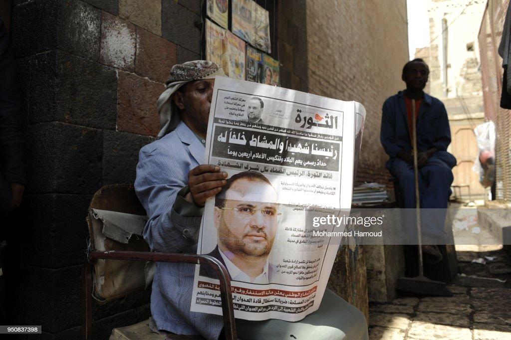 Daily Life In Yemen : News Photo