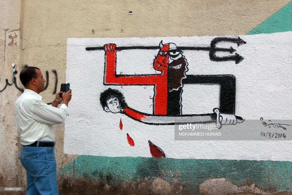 YEMEN-UNREST-GRAFFITI : News Photo