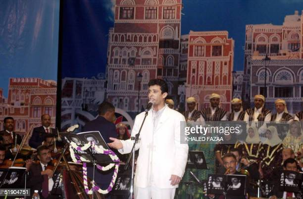 Yemeni migrant singer and musician Ahmed Fathi performs in Sanaa late 30 December 2004 at an end of the year festival marking the handing over the...