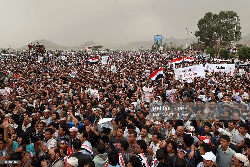 YEMEN-UNREST-FUNERAL : News Photo
