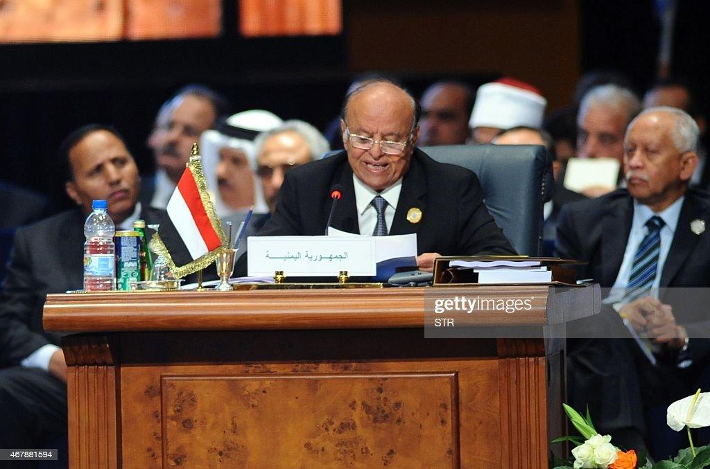 EGYPT-ARAB-CONFLICT-DIPLOMACY : News Photo