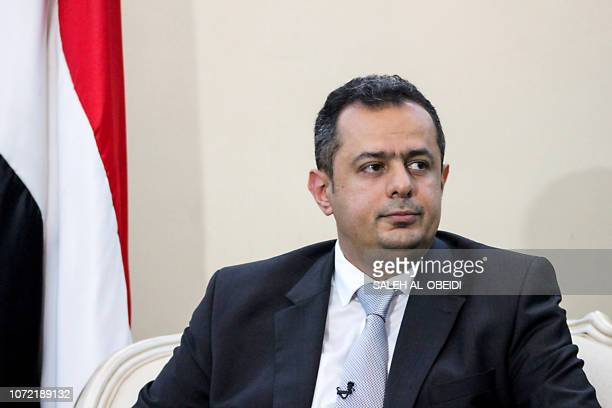 Yemeni Prime Minister Moeen Abdulmalik gives an interview with the press at AlMaashiq presidential palace in the southern port city of Aden's Crater...