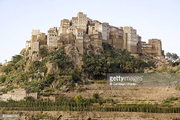 yemeni village of al hajara - yemen stock pictures, royalty-free photos & images