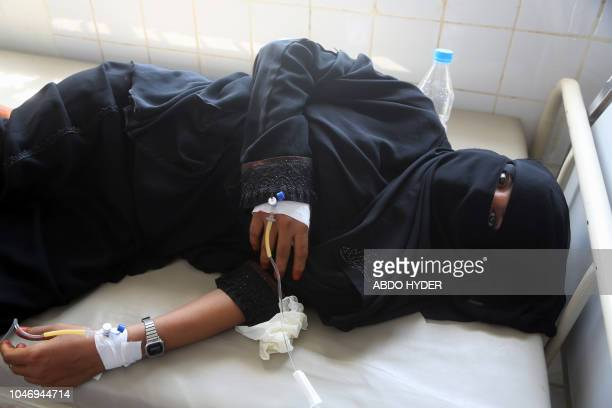 A Yemeni woman suspected of having cholera is treated at a hospital in the Yemeni coastal city of Hodeida on October 6 2018