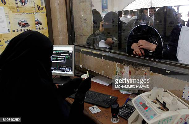 Yemenis queue up at a post office in Sanaa to donate money to the rebelcontrolled Central Bank of Yemen on September 27 two days after the Shiite...