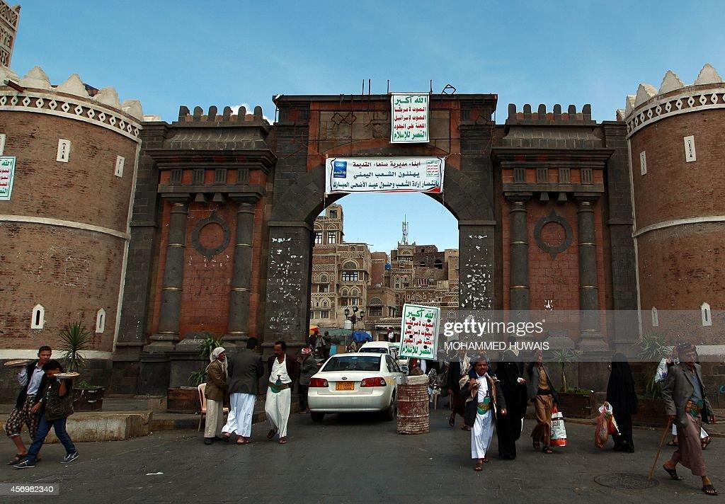 YEMEN-UNREST-BLAST-AFTERMATH : News Photo