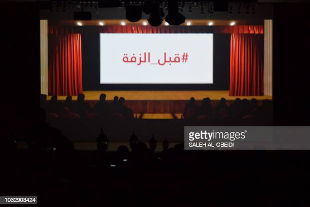 Yemenis wath the movie '10 Days Before the Wedding' at a cinema of the Southern city of Aden on September 13 2018 On opening night Yemeni director...