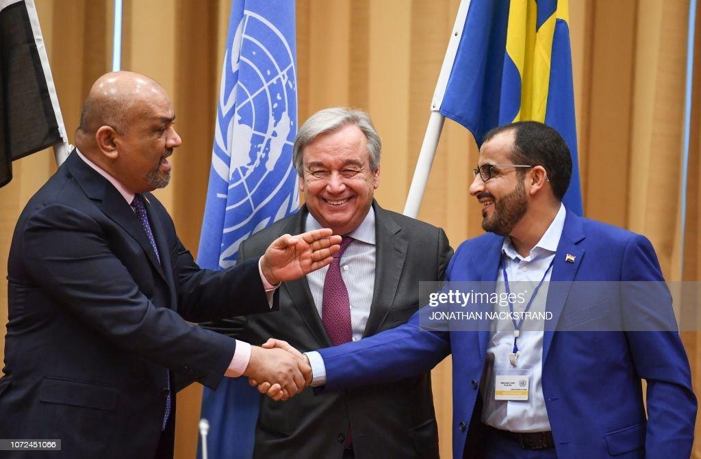 SWEDEN-YEMEN-CONFLICT-PEACE-TALKS : News Photo