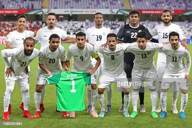 Yemen's forward Ahmed Al Sarori Yemen's defender Mudir Abdurabu Yemen's defender Mohammed Boqshan Yemen's goalkeeper Salem Ali Al Harsh Yemen's...