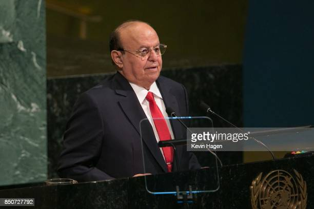 Yemen's President Abdrabuh Mansour Hadi Mansour addresses the UN General Assembly at the United Nations on September 21 2017 in New York City Topics...
