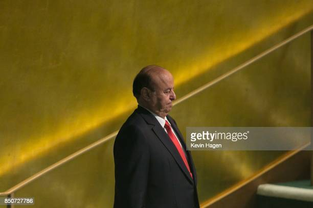 Yemen's President Abdrabuh Mansour Hadi Mansour arrives to address the UN General Assembly at the United Nations on September 21 2017 in New York...