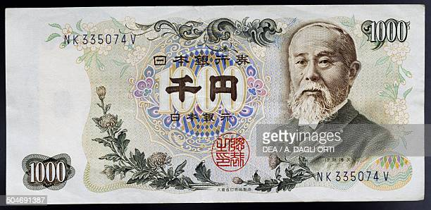 1000 yen banknote 19601969 obverse portrait of the prime minister Hirobumi Ito Japan 20th century