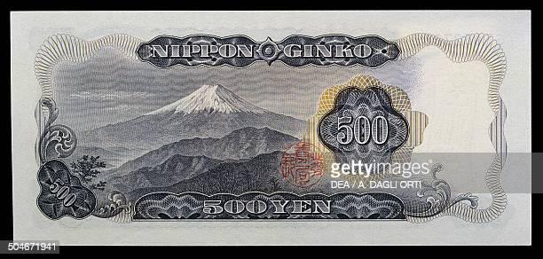 500 yen banknote 19601969 reverse Mount Fuji Japan 20th century