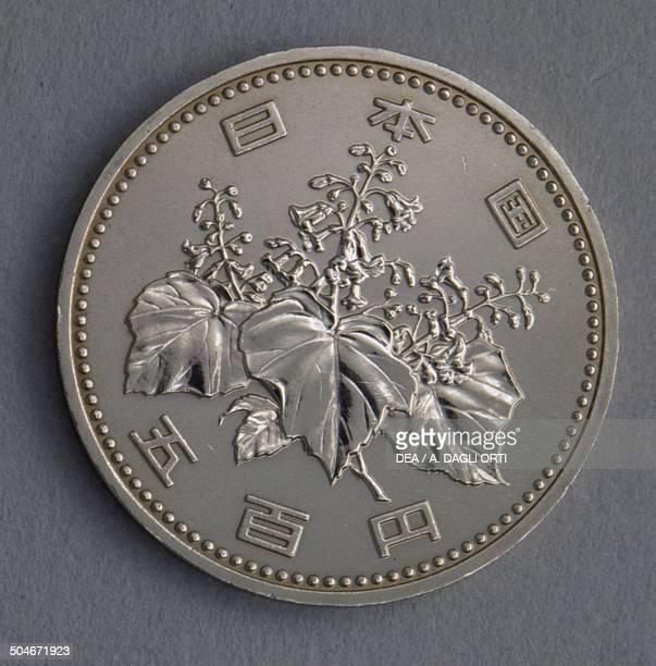 500 yen coin 19821989 obverse Paulownia plant Japan 20th century