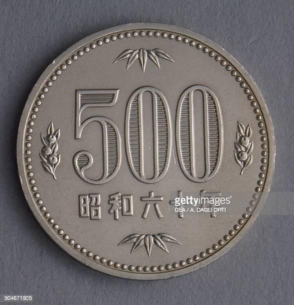 500 yen coin reverse Japan 20th century
