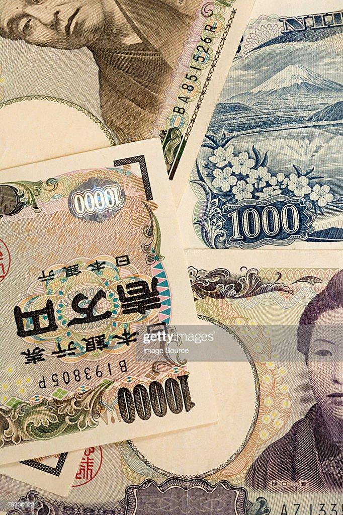 Yen : Stock Photo