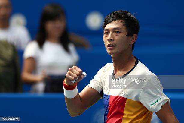 Yen-Hsun Lu of Chinese Taipei celebrates during the match against Andrey Rublev of Russia during Day 4 of 2017 ATP Chengdu Open at Sichuan...