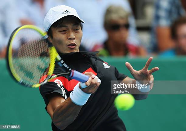 YenHsun Lu of Chinese Tapei plays a forehand during his finals match against John Isner of the USA on day six of the Heineken Open at the ASB Tennis...
