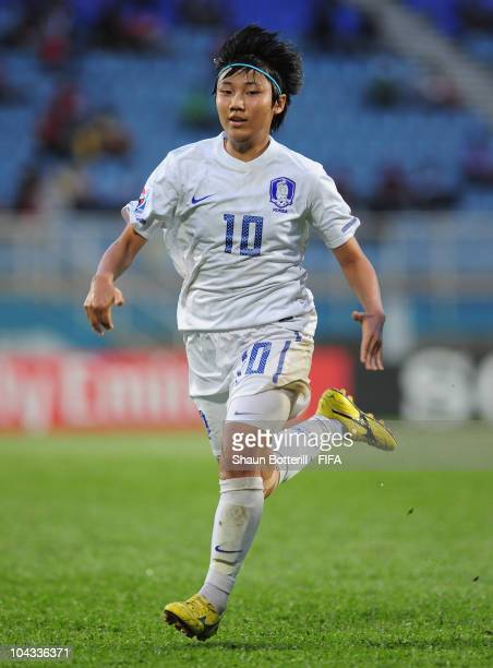 Yeo Min Ji of South Korea in action during the FIFA U17 Women's World Cup Semi Final match between South Korea and Spain at the Ato Boldon Stadium on...