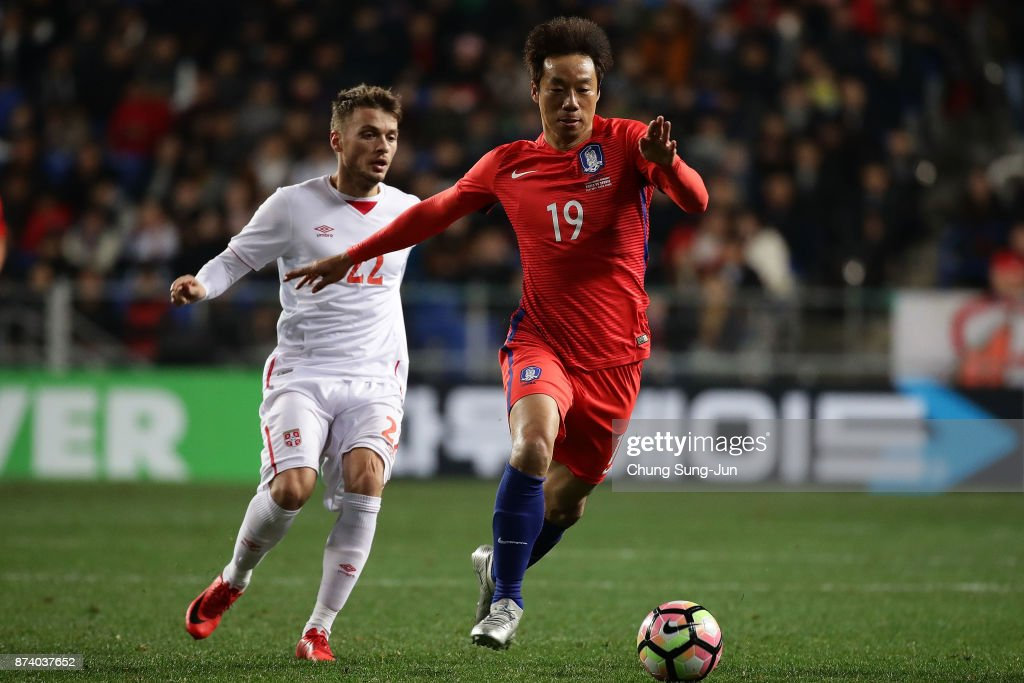 Yeom Ki-Hun of South Korea controls the ball during the international friendly match between South Korea and Serbia at Ulsan World Cup Stadium on November 14, 2017 in Ulsan, South Korea.