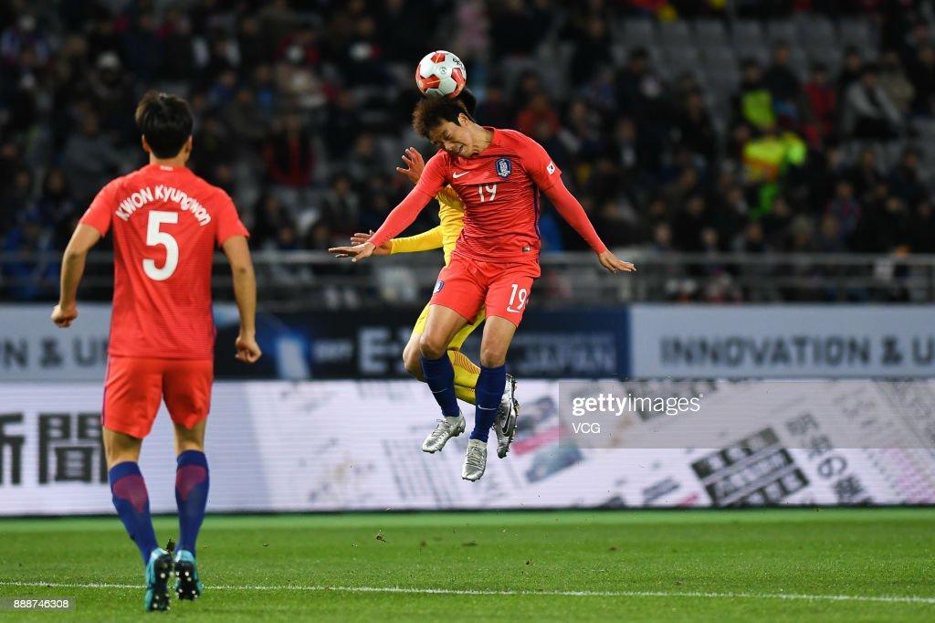 South Korea v China - EAFF E-1 Men's Football Championship