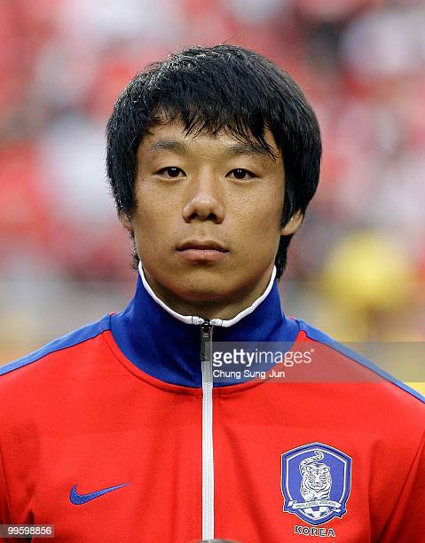 Yeom KiHun of South Korea poses during the international friendly match between South Korea and Ecuador at Seoul Worldcup stadium on May 16 2010 in...